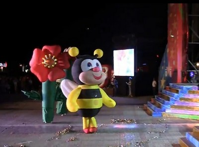 Открытие курортного сезона 2012