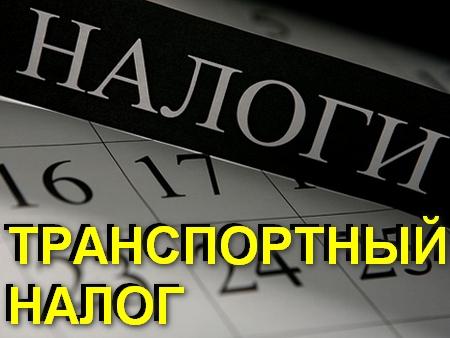 Оформление пенсии военному пенсионеру в москве
