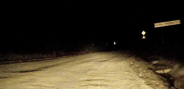 Дорога Хадыженск Горячий Ключ 2