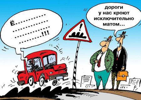 Хадыженск - Горячий ключ