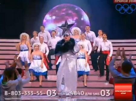 Хор Краснодарского края