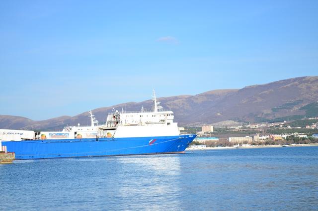 Грузовой порт
