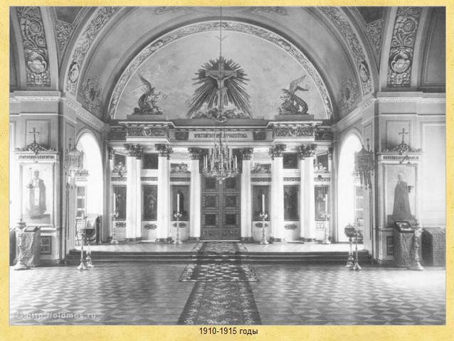Московский университет домовая церковь Татианы