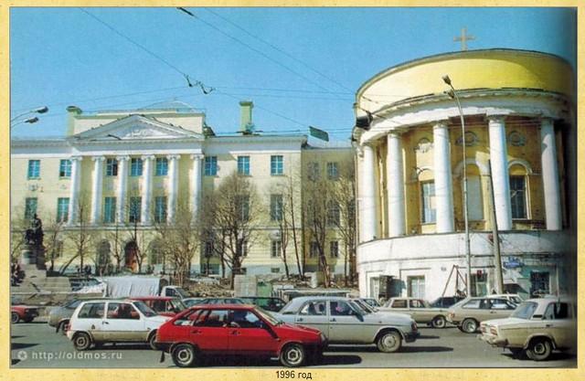 Московский университет 1996 год
