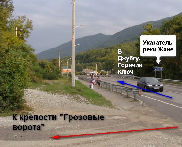Поворот на дорогу к Грозовым воротам