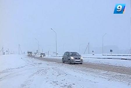 Ситуация на дорогах Кубани