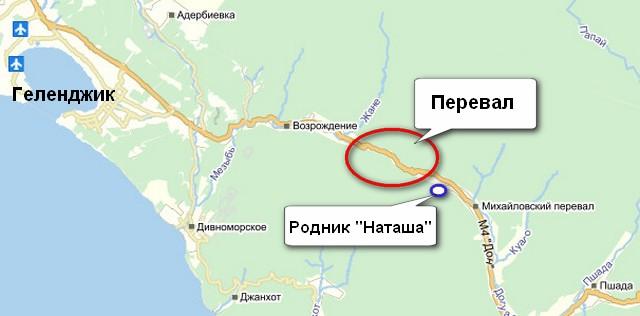 Карта родник Наташа