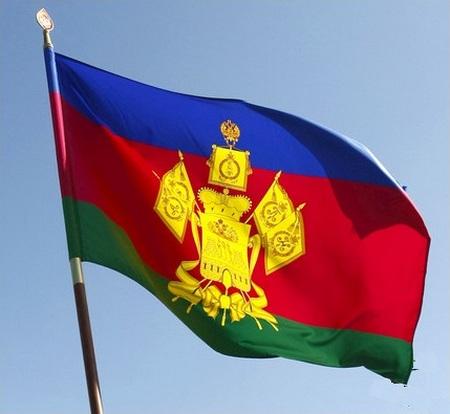 Флаг Краснодарского края и его история Геленджик от Кабардинки  Флаг