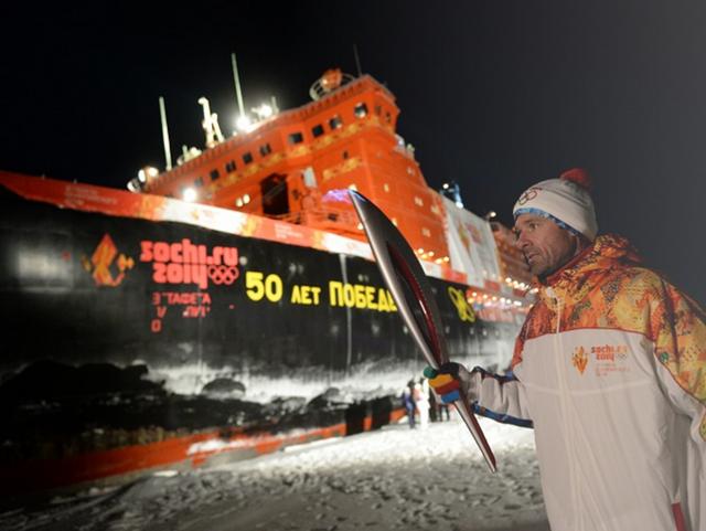 Эстафета на Северном полюсе