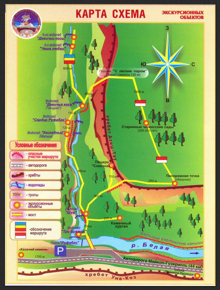 карта водопады Руфабго