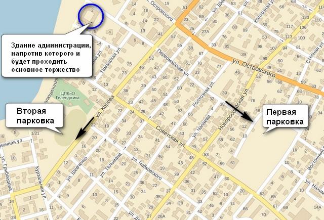 Карта парковок в дни Карнавала