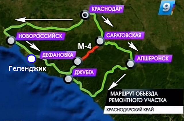 Трасса  Геленджик - Горячий Ключ - Краснодар объезд