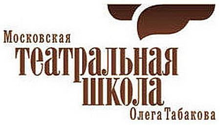 Олег Табаков кастинг