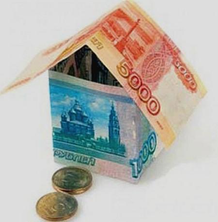 Субсидия на оплату ЖКУ многодетной семье