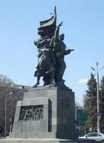 Новороссийск памятник