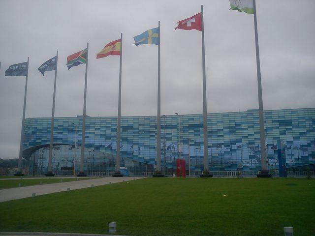 Олимпийский парк Сочи -  5