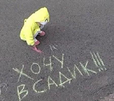 458fb99e4746 Где записать ребенка в детский сад в Геленджике    Геленджик  от ...