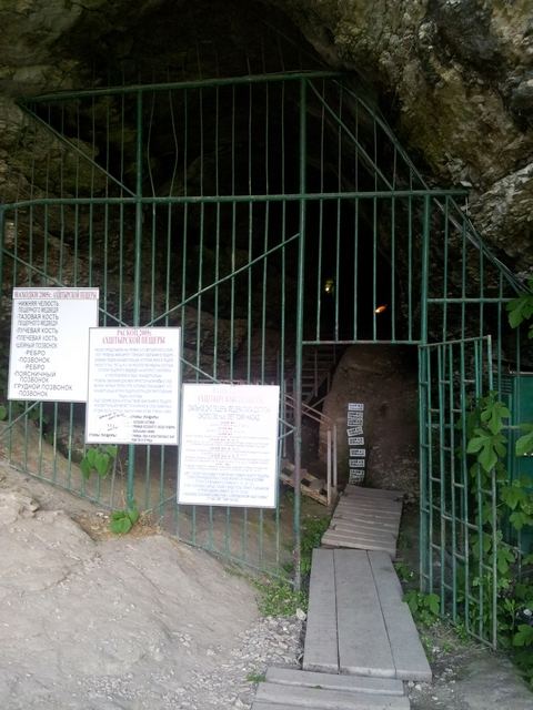 Ахштырская пещера Сочи 3