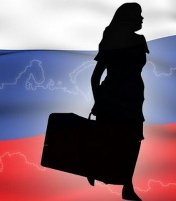 Беженцам с Украины помощь