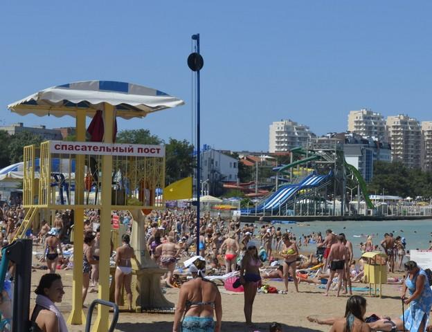 Геленджик центральный пляж 2