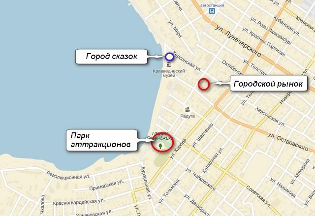 Город сказок карта