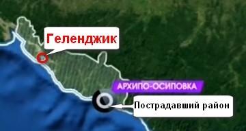 Карта Архипо-Осиповка