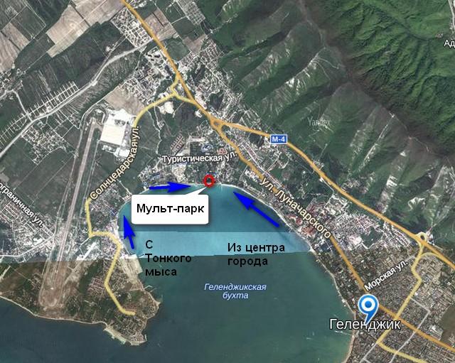 Мульт-парк в Геленджике  карта
