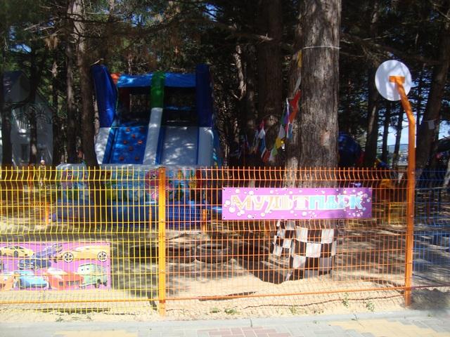 Мульт-парк в Геленджике 5