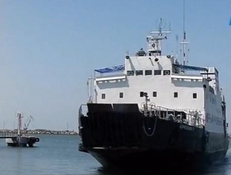 Паром порт Кавказ