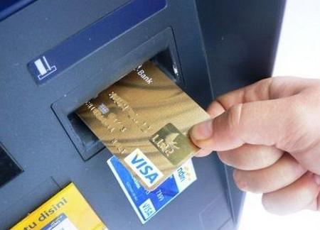 Банки и банкоматы Геленджика