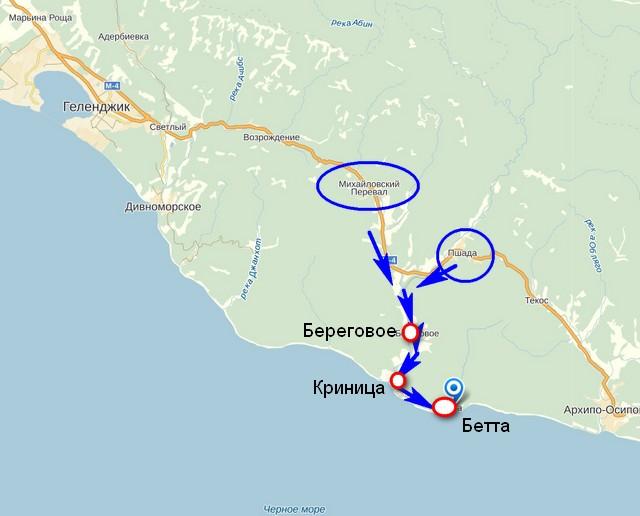 Дорога на Береговое, Криницу и Бетту