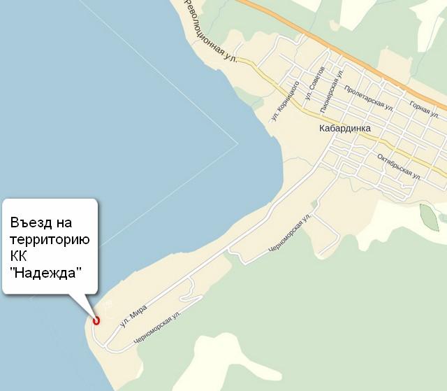 Кабардинка Курортный комплекс Надежда въезд