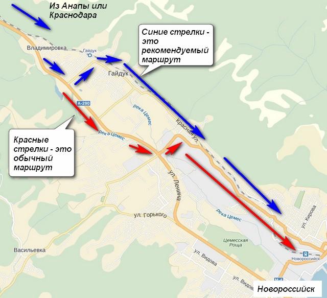 Объезд через Гайдук
