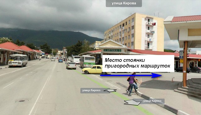 Остановка улица Кирова