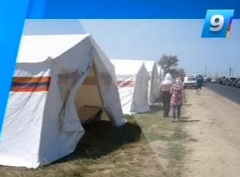 Палатки для туристов