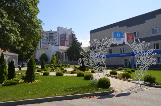 Парк города побратима