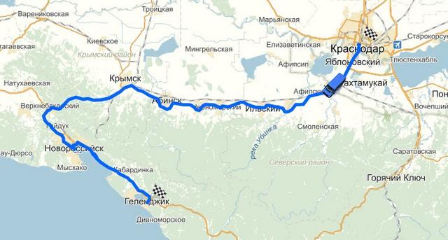 В Геленджик из Крансодара через Новороссийск