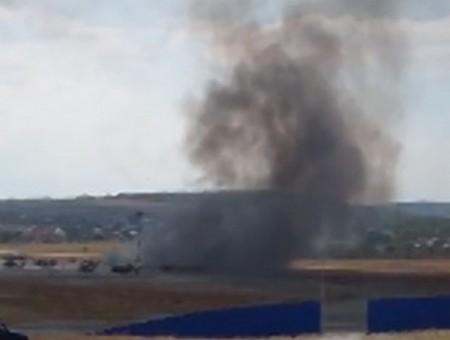 Падение вертолета в Геленджик 4 сентября 2014 года