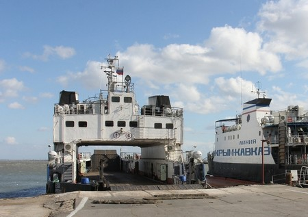 Порт Кавказ