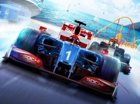 Формула 1 расписание