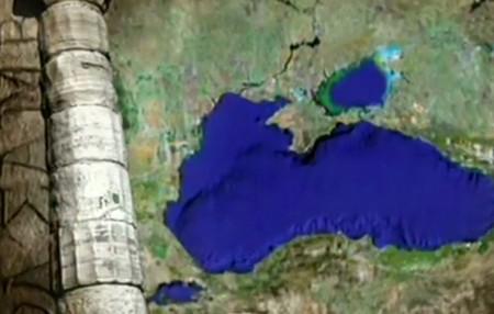 Древняя история Кубани
