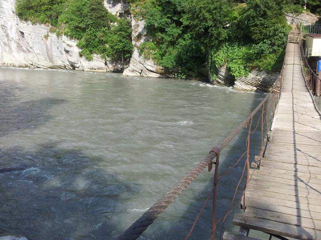 Река 2