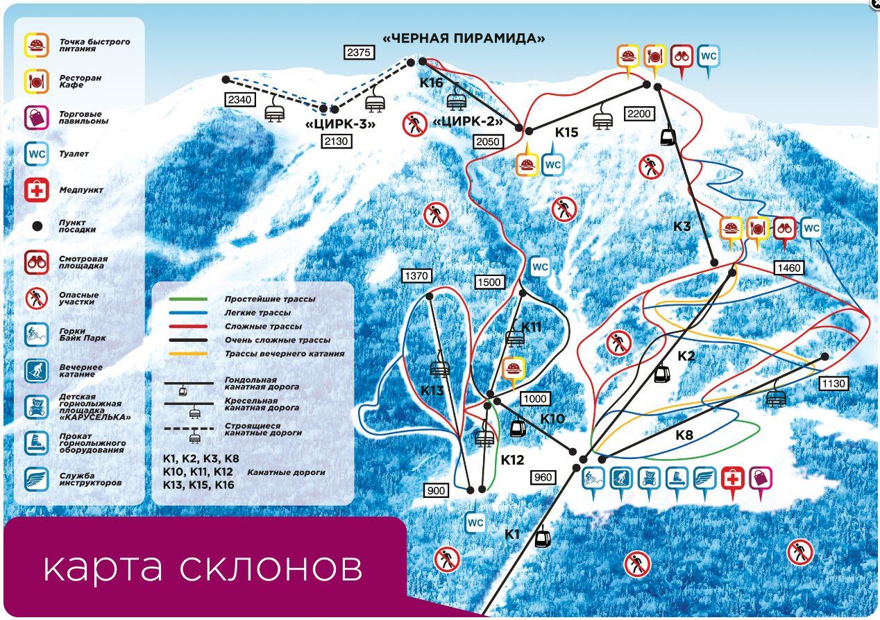 Карта склонов Горной Карусели