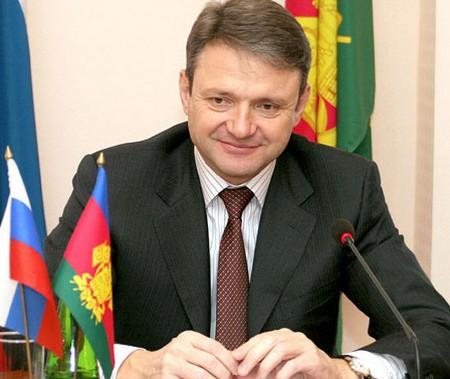 Приемная губернатора Краснодарского края