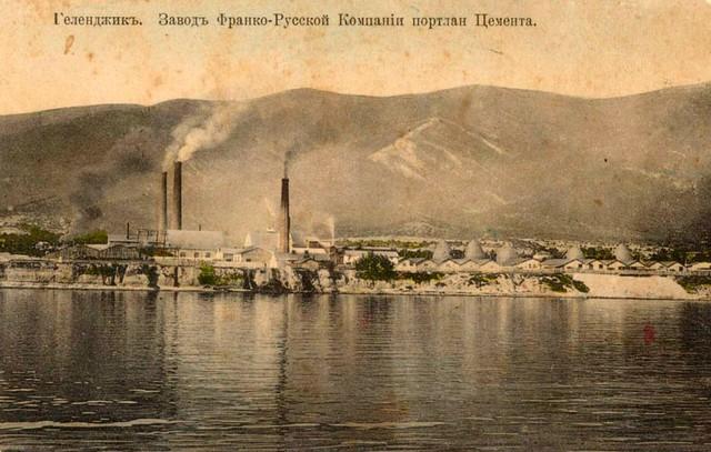 Геленджик 19 век