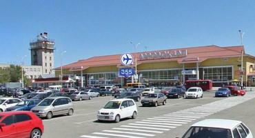 Краснодар Аэропорт