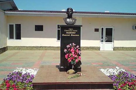 Бюст Ходенко в селе Архипо-Осиповка