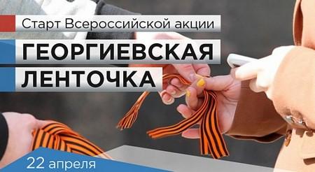 К 70 летию ленточка фото картинки