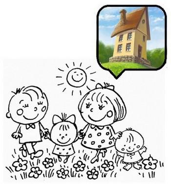 Дом для многодетной семьи