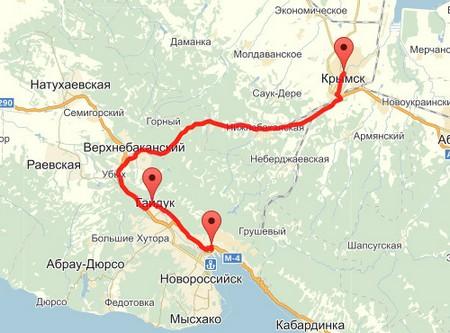 Новороссийск Крымск